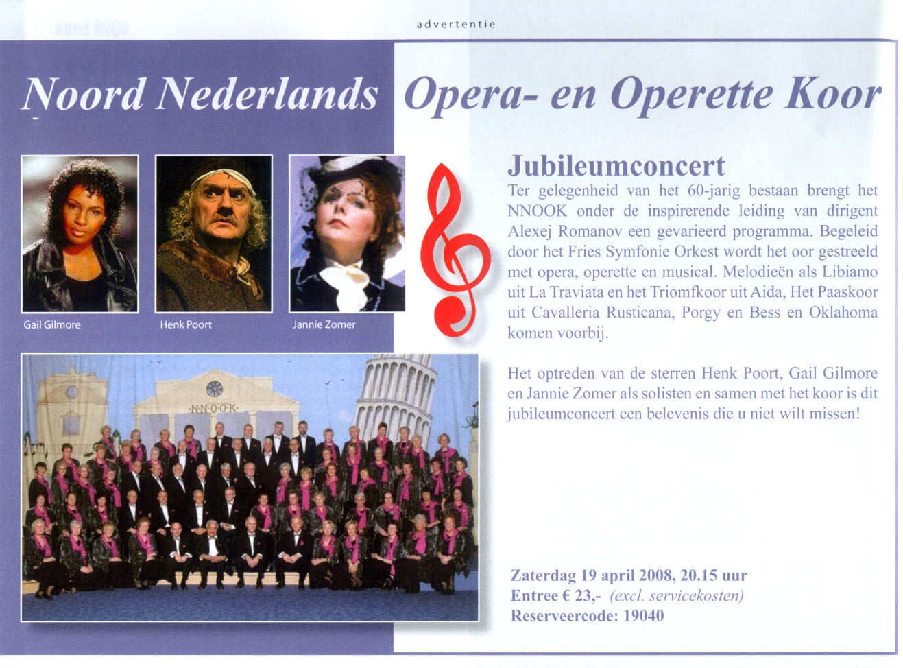Jubileumconcert N.N.O.O.K in Martiniplaza Theater (Groningen)